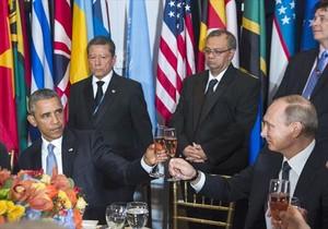 Brindis de Obama y Putin durante un receso en la ONU.