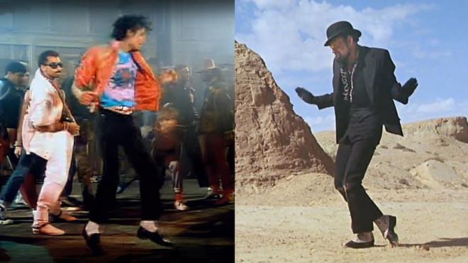 Video comparativo entre la coreografía de Bob Fosse, interpretando a la Serpiente, en la adaptación cinematográfica de El Principito, y la coreografía de Michael Jackson en el videoclip de Billie Jean.