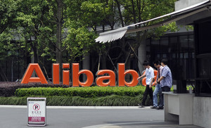 Exteriors de la seu central d'Alibaba a Hangzhou.