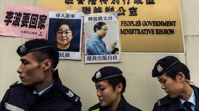 La segunda abducción por la policía china del librero de Hong Kong
