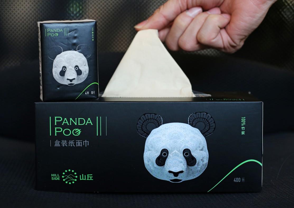 Panda Poo, el nuevo papel de bambú fabricado a partir de las heces de oso.