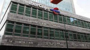 La sede de Ibercaja en Zaragoza.