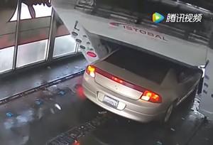 Esto es lo que pasa cuando no sigues las instrucciones del túnel de lavado del coche