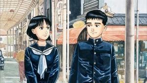 Fragmento de la portada de Barrio lejano, de Jiro Taniguchi.