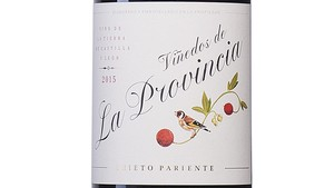 Viñedos de la Provincia 2015, el nuevo vino de Bodegas José Pariente.