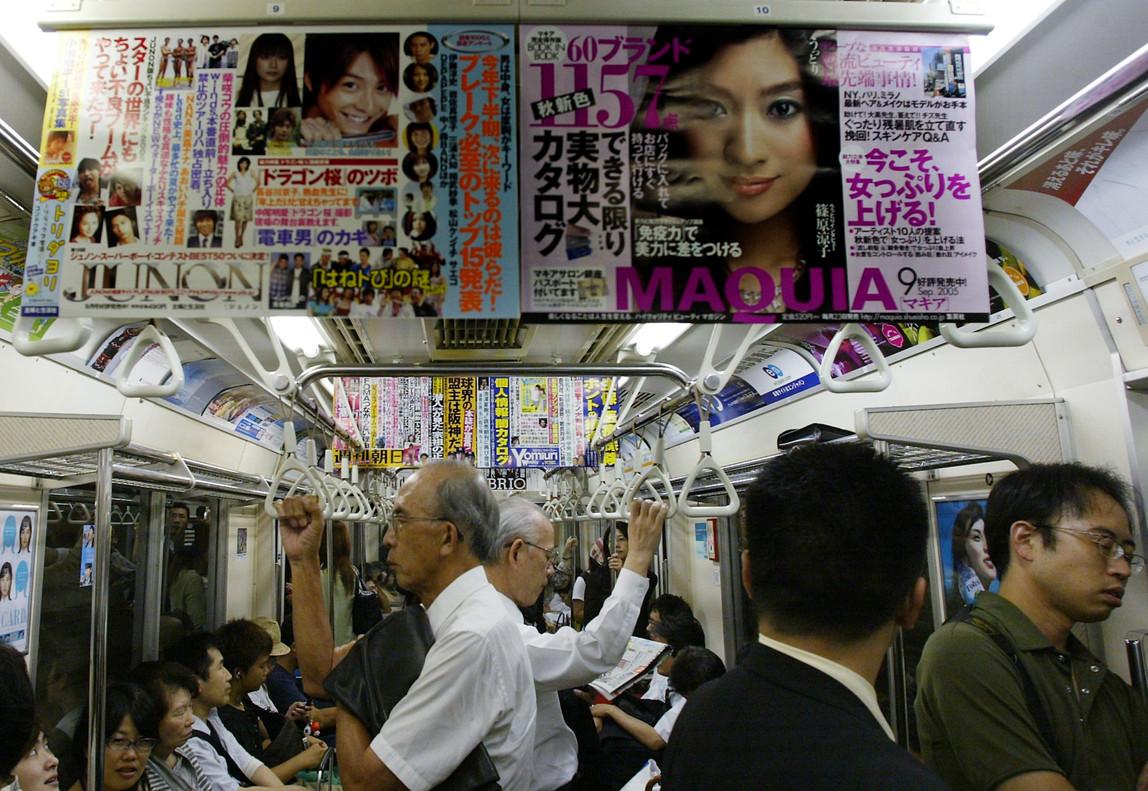 Metro en Tokio.