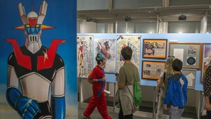 Detalle de la exposición sobre Mazinger Z en el Salón del Manga.