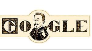 Doodle de homenaje de Lope de Vega en el 455 aniversario de su nacimiento