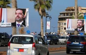 Imágenes del exprimer ministro libanés, Saad Hariri, en las calles de la capital libanesa, Beirut.