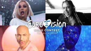 Tamta, Srbuk, Serhat y Chigiz, artistas que abrirán y cerrarán las actuaciones de las semifinales de Eurovisión 2019.