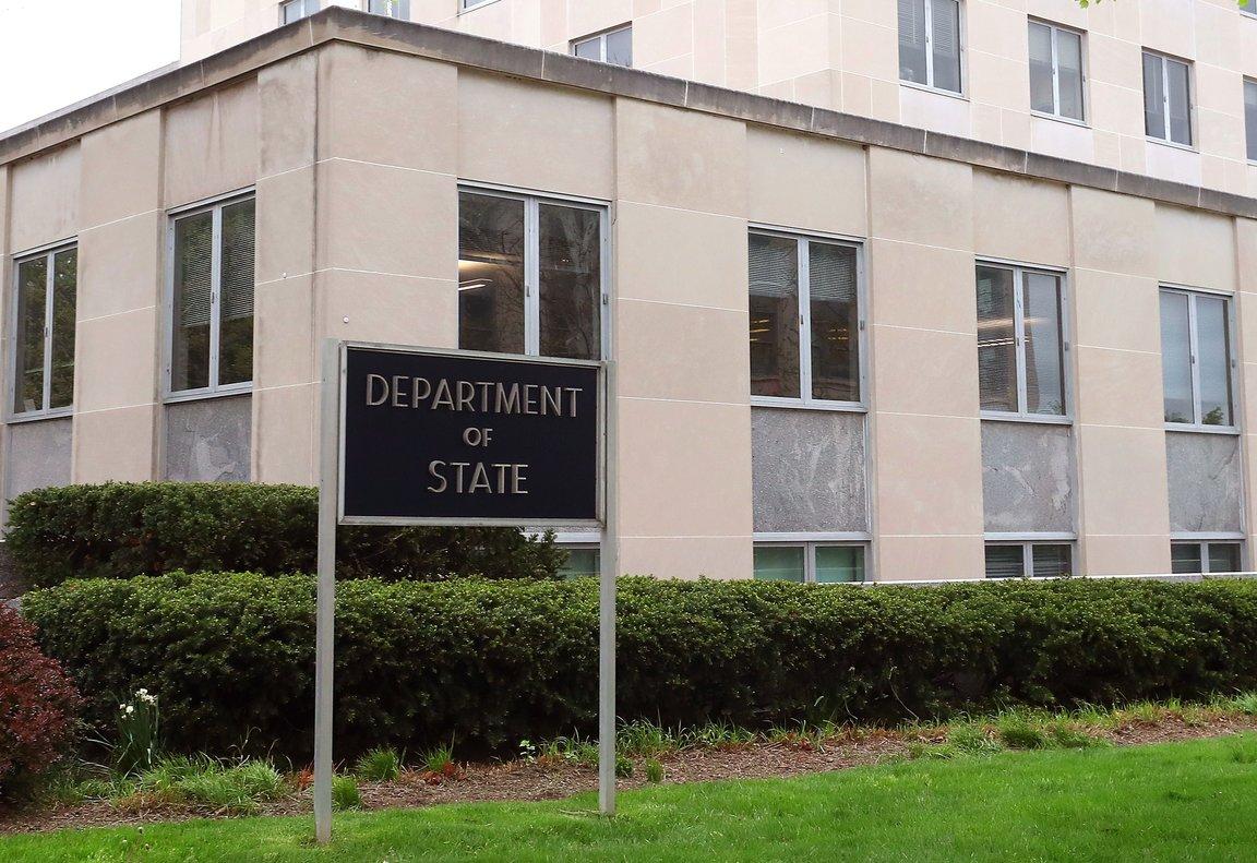Oficinas del Departamento de Estado de los EEUU. AFP