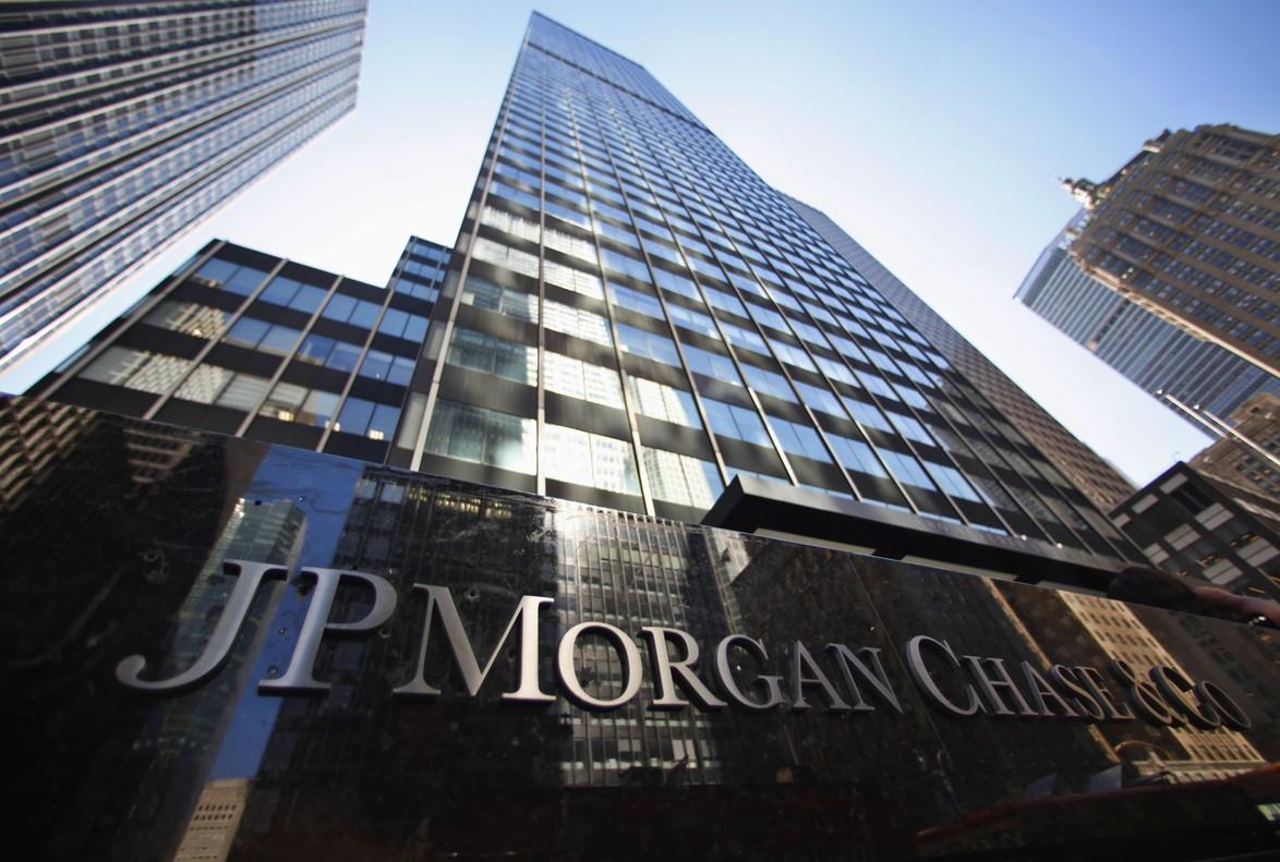 La sede central de JP Morgan en Nueva York.