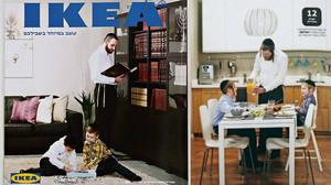 Ikea difon a Israel un catàleg sense dones ni nenes per als ultraortodoxos jueus