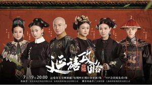 Imagen promocional de La Historia del Palacio Yanxi, la suntuosa serie china censurada.