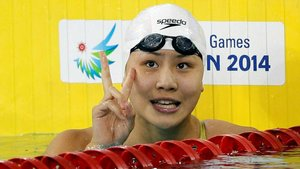 La nadadora china Chen Xinyi, positivo en los juegos de Río 2016.