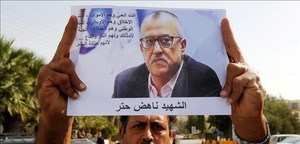 monmartinez35672043 a relative of the jordanian writer nahed hattar holds his pi160925161910