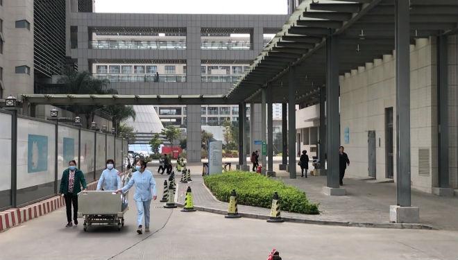 Hospital chino.