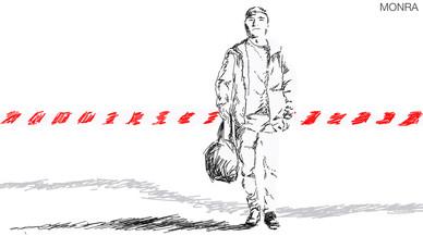 La crisis del derecho al asilo