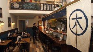 El restaurante Ramen-Ya Hiro.