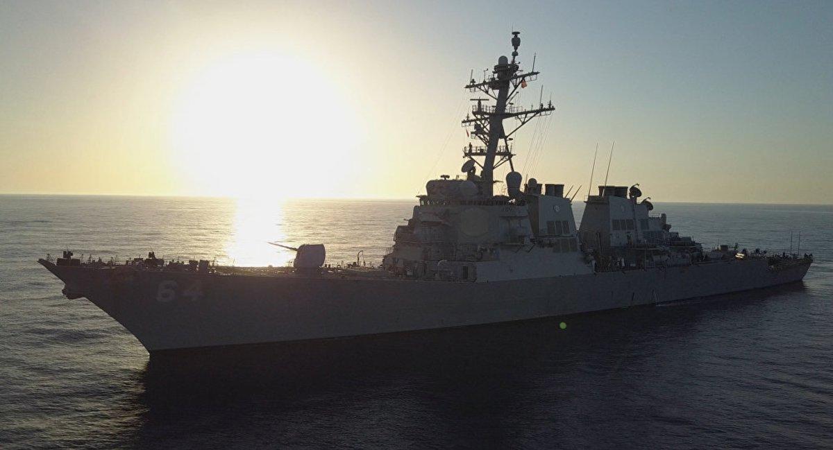 Un buque destructor de los Estados Unidos.