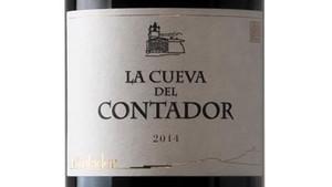 La Cueva del Contador 2014.