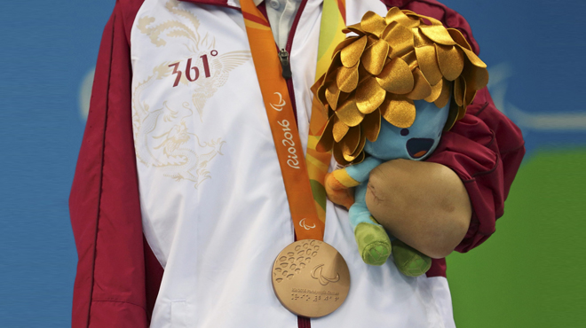 Acaben els Paralímpics de Rio 2016.amb 4022 medalles. Medalles per a tots.