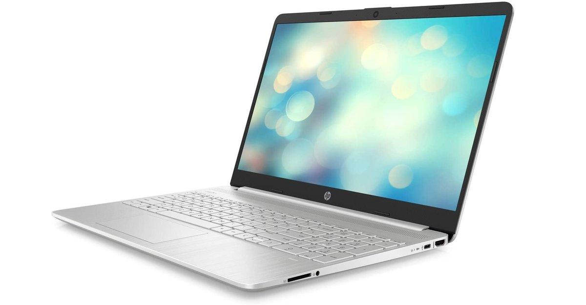 Las mejores ofertas en ordenadores portátiles