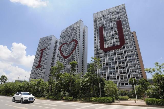 Unos edificios en Nanning con la frase 'I love you' pintada en la fachada, el 31 de julio de 2014. China se prepara para el Festival Qixi, que este año se celebra el 2 de agosto.