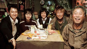 Si ets fan de 'Parásitos', hauries de veure també aquestes 15 pel·lícules coreanes