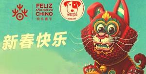 Año Nuevo Chino en Madrid.