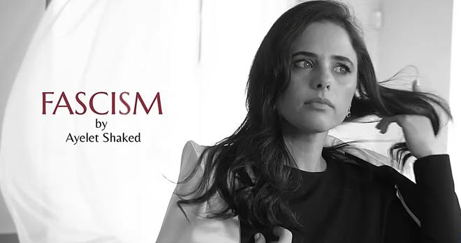 La ministra de Justicia israelí, Ayelet Shaked, en un vídeo electoral en el que se rocía con el perfume Fascismo y arremete contra el sistema judicial