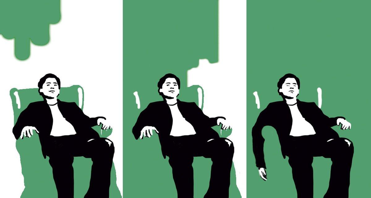 El verd assassí