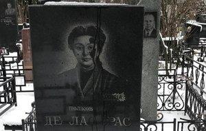 La tumba, en Moscú, de la coronel África de las Heras.