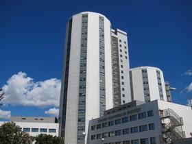 Hospital Universitari de Bellvitge en LHospitalet de Llobregat.