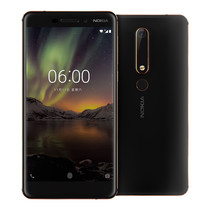Nokia millora la velocitat dels seus 'smartphones' amb el Nokia 6