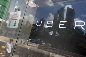 Edificio de la compañía Uber en Hong Kong.