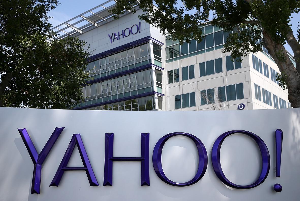 La sede central de Yahoo en Sunnyvale (Estados Unidos).