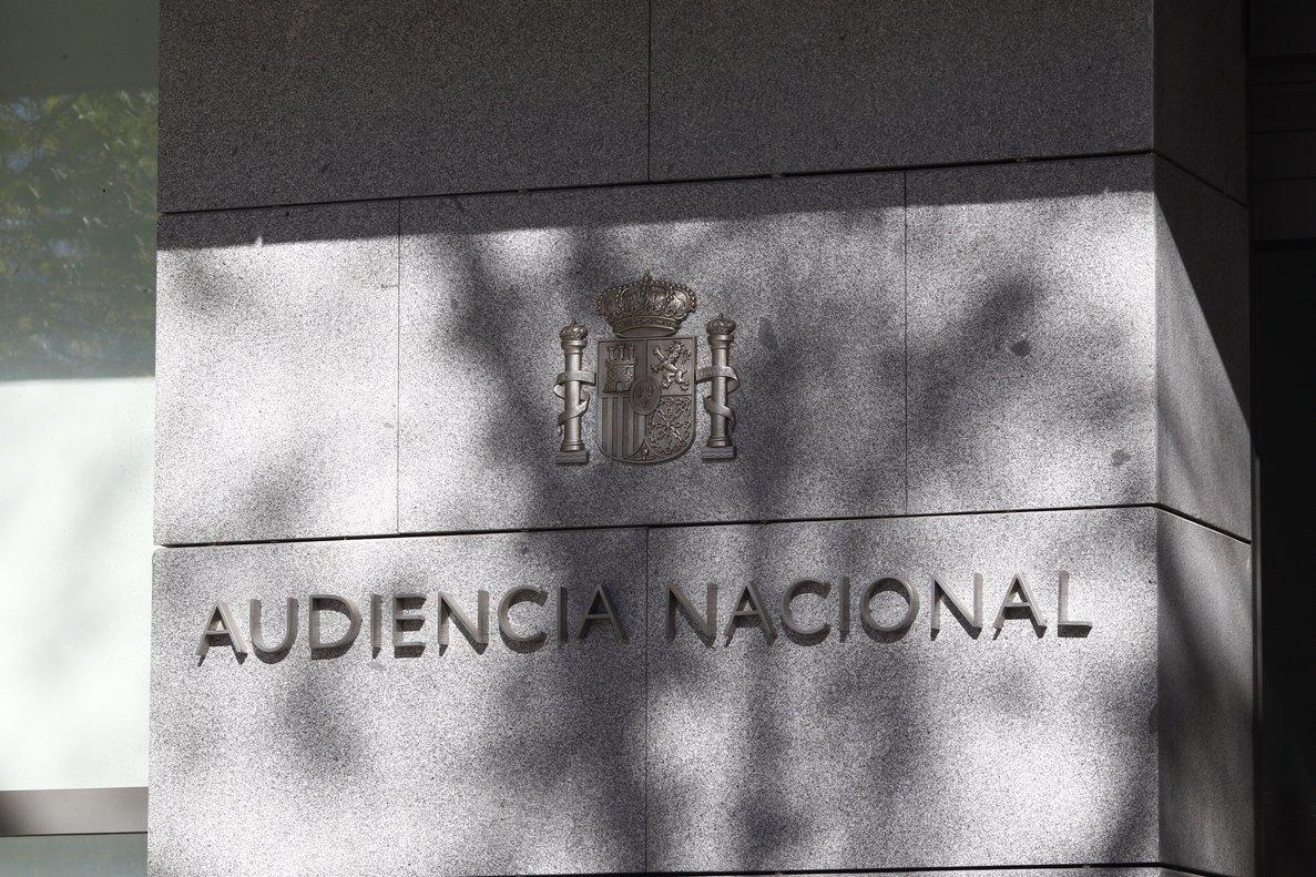 Fachada de la Audiencia Nacional.