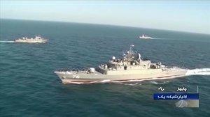 Fragata de la República Islámica de Irán en una imagen de archivo.