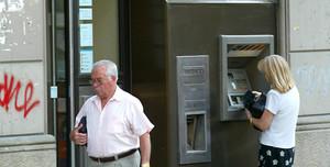 Un cajero automático en la calle.