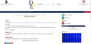 Captura de la imagen de la página web de la RAE.