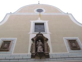 Fachada de la iglesia de Sant Josep de Mataró.