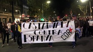 La pancarta de la castanyada contra Espanya.