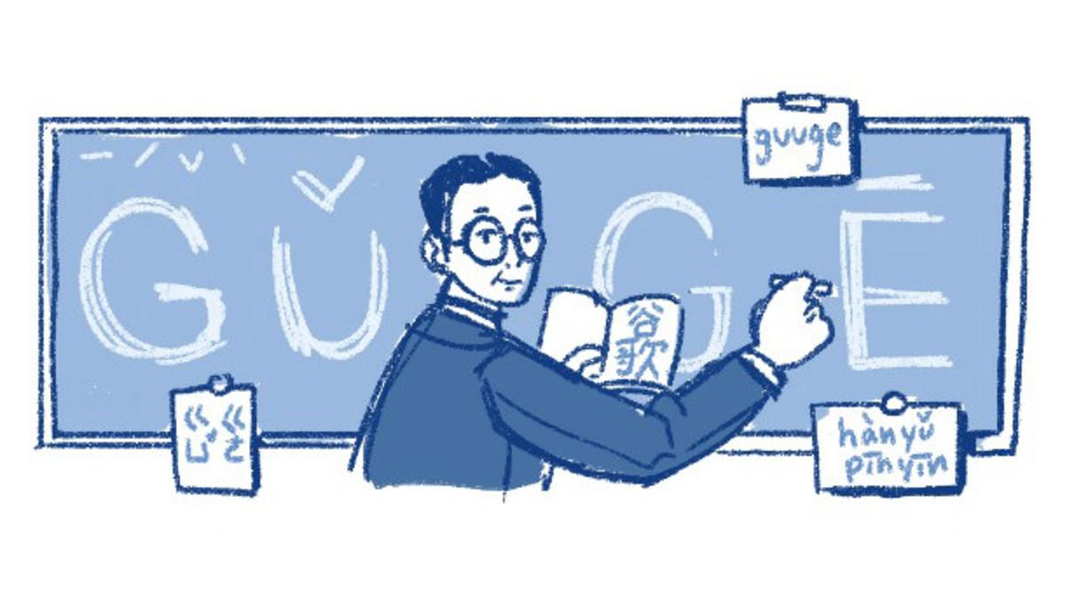 Una de las imágenes del 'doodle' dedicado a Zhou Youguang