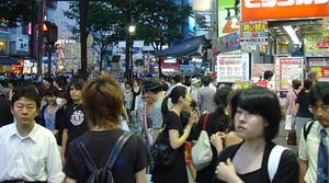 Bullicio en las calles de Tokio.