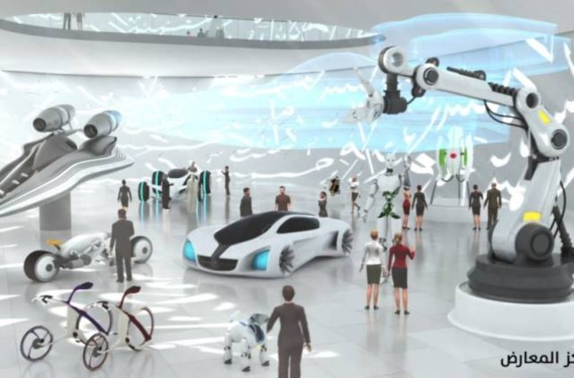 Recreación del interior del Museo del Futuro.