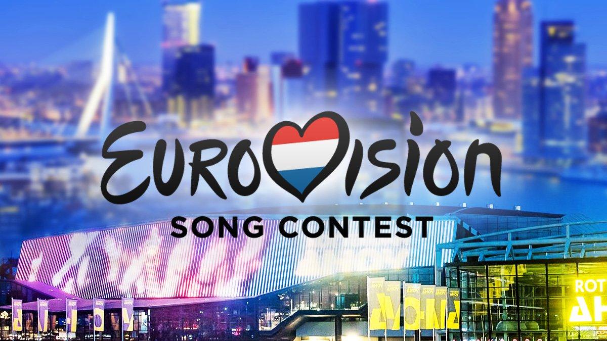 Rotterdam serà la seu d'Eurovisió 2020 als Països Baixos