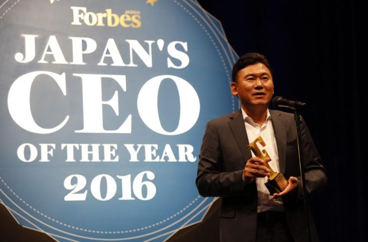 Hiroshi Mikitani, fundador de Rakuten, en la gala Forbes en Japón en el 2016