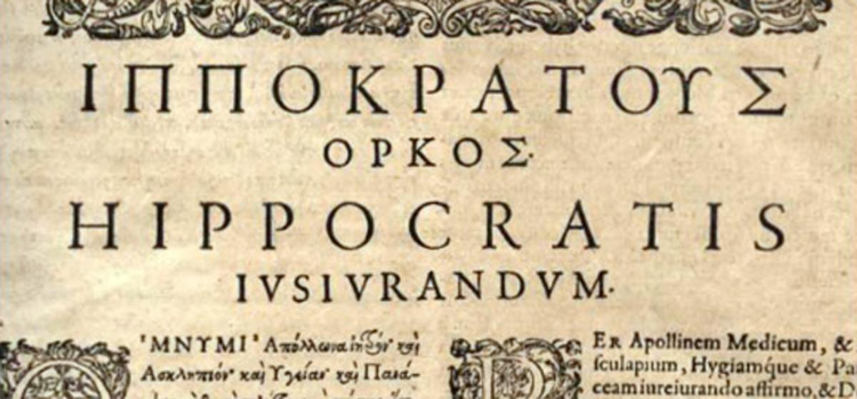 El juramento hipocrático, en una versión en griego y latín del siglo XVI.