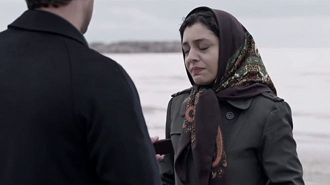 Tráiler de Nahid (2015).